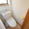 2LDK House to Rent in Ota-ku Toilet