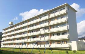 3DK Mansion in Hoeicho - Aki-shi