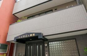 墨田区石原-整栋{building type}