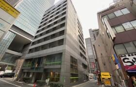 1K Mansion in Yaesu(2-chome) - Chuo-ku