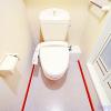 1K Apartment to Rent in Fujisawa-shi Toilet