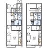 1K Apartment to Rent in Gamo-gun Hino-cho Floorplan