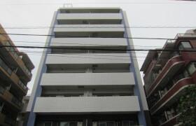 2SLDK Mansion in Higashi - Kunitachi-shi