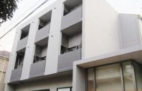 2DK Mansion in Jingumae - Shibuya-ku