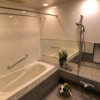 3LDK Apartment to Buy in Taito-ku Bathroom