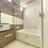 2SLDK Apartment to Buy in Yokohama-shi Kanagawa-ku Bathroom