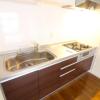 1SLDK Apartment to Rent in Setagaya-ku Kitchen