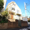 1SLDK House to Buy in Meguro-ku Exterior