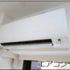 1K Apartment to Buy in Sumida-ku Equipment