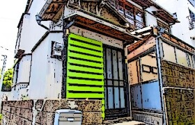Asoshie Denenchofu - Guest House in Ota-ku