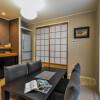 3SLDK House to Rent in Kyoto-shi Sakyo-ku Living Room