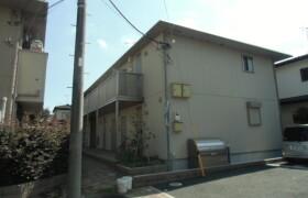 1LDK Apartment in Shikoda - Kashiwa-shi