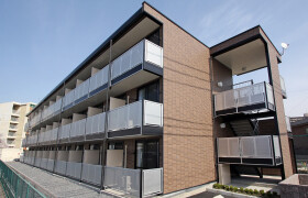 1K Mansion in Yamadacho - Nagoya-shi Kita-ku