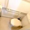 1K Apartment to Rent in Shibuya-ku Toilet