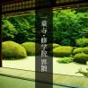 3LDK Apartment to Buy in Kyoto-shi Sakyo-ku Interior
