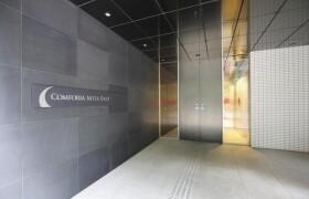 港区 芝浦(2〜4丁目) 2DK マンション