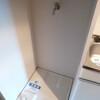 1K Apartment to Rent in Suginami-ku Equipment