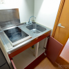 1K Apartment to Rent in Yamaguchi-shi Interior