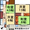 4K Terrace house to Rent in Nagareyama-shi Floorplan