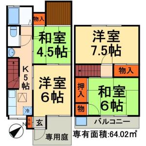 4K Terrace house in Higashihatsuishi - Nagareyama-shi Floorplan