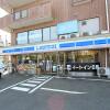 3LDK Apartment to Rent in Setagaya-ku Convenience Store