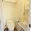 1R Apartment to Buy in Shinagawa-ku Toilet
