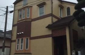 2SLDK House in Gohongi - Meguro-ku
