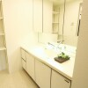 在尼崎市購買4SLDK 公寓大廈的房產 盥洗室
