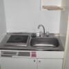 1K 아파트 to Rent in Bunkyo-ku Kitchen