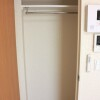 1K Apartment to Rent in Saitama-shi Urawa-ku Outside Space