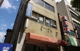 Whole Building {building type} in Hongo - Bunkyo-ku