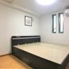 2SLDK House to Buy in Shinjuku-ku Bedroom