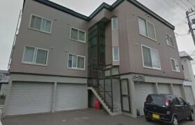 Whole Building {building type} in Shinoro 4-jo - Sapporo-shi Kita-ku
