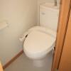 1K Apartment to Rent in Fukaya-shi Toilet