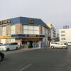 1K Apartment to Rent in Sagamihara-shi Chuo-ku Video Rental