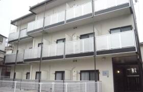 1LDK Mansion in Nishisugamo - Toshima-ku