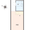1R Apartment to Buy in Shibuya-ku Floorplan