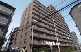 3SLDK {building type} in Haruecho(4.5-chome) - Edogawa-ku