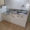 4LDK House to Buy in Fujiidera-shi Kitchen