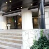2LDK 맨션 to Rent in Shibuya-ku Exterior
