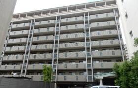 2DK Mansion in Higashikanamachi - Katsushika-ku