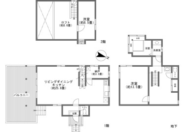 2LDK House to Buy in Chino-shi Floorplan