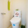 1R Apartment to Buy in Osaka-shi Yodogawa-ku Toilet