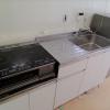 1R Apartment to Rent in Ichikawa-shi Kitchen