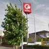 1K Apartment to Rent in Funabashi-shi Bank