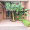 3LDK Apartment to Buy in Meguro-ku Building Entrance