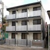 1K Apartment to Rent in Yokohama-shi Nishi-ku Exterior