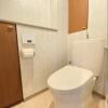 4LDK Apartment to Buy in Setagaya-ku Toilet