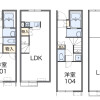 1LDK Apartment to Rent in Yokkaichi-shi Floorplan
