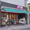1K Apartment to Buy in Yokohama-shi Hodogaya-ku Supermarket